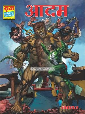 Aadam Nagraj comics Aadam download pdf