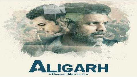 Aligarh 2016 movie review starring Manoj Bajpai