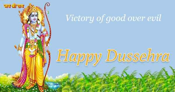 Dussehra messages Dussehra Sms facebook Twitter