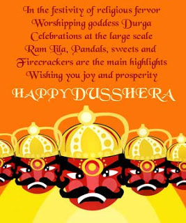 Dusshera Sms Dusshera Greetings and Messages with Story