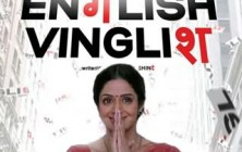 english+vinglish