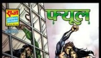 Fuel Nagraj comics