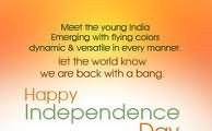 Independene day Sms Independence day messages 2011