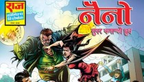 Nano Super Commando Dhruv Comics Story & Review