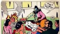 Khoon Ke Pujari Horror Manoj comics download Manoj comics