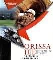 Orissa JEE 2010 Results JEE Result 2010 soon declared OJEE