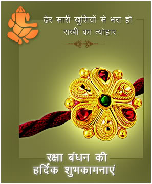 Raksha Bandhan 2012 Sms & Rakhi Sms Collection 2012 Rakhi Facebook Wall Messages