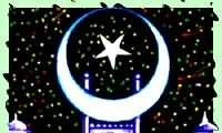 Ramadan Sms and Ramadan Shayari collection