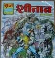 Sheetan Super commando Dhruv comics