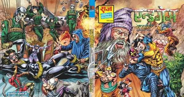 End Game Dhruv comics